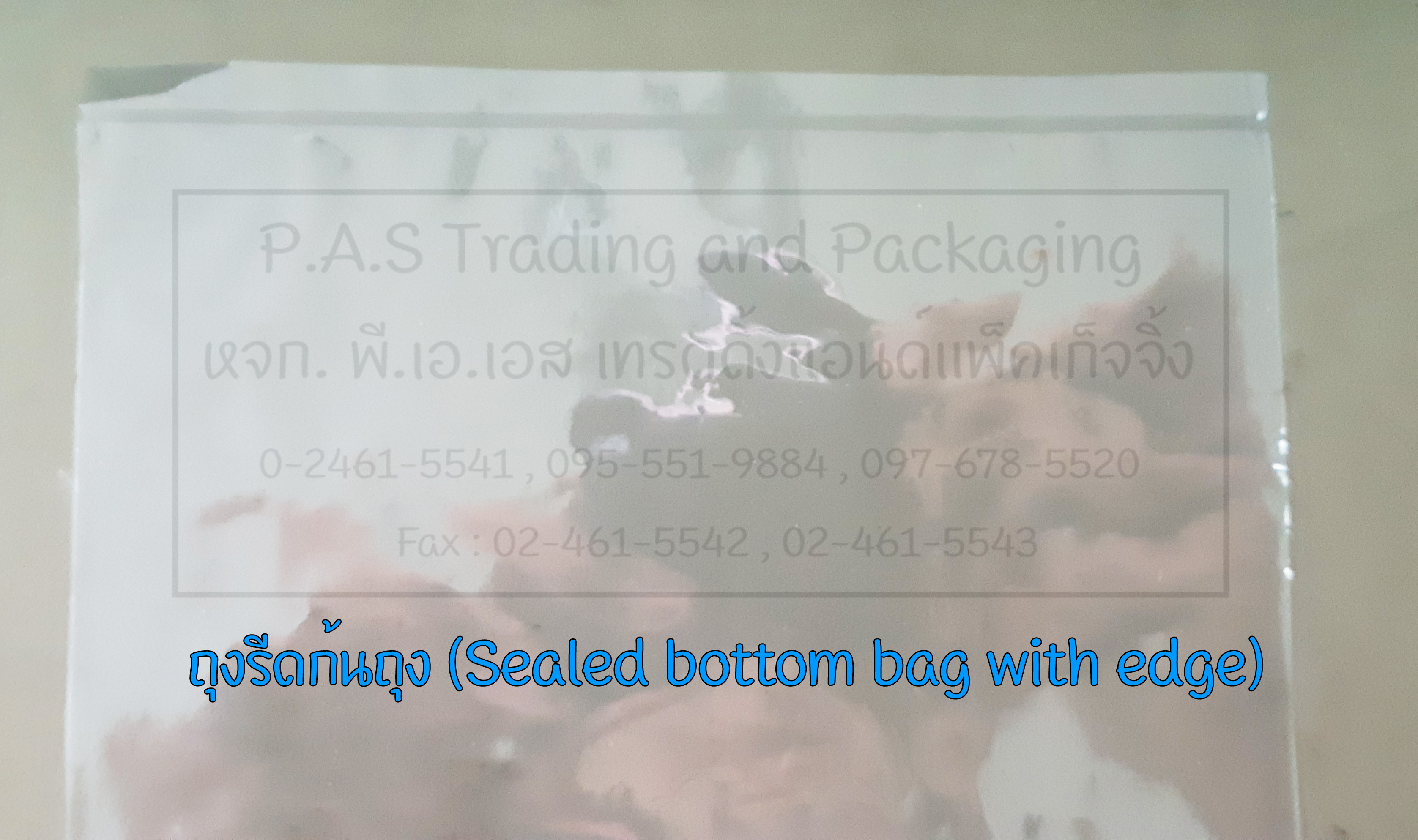 PAS trading and Packaging Ltd. Part.