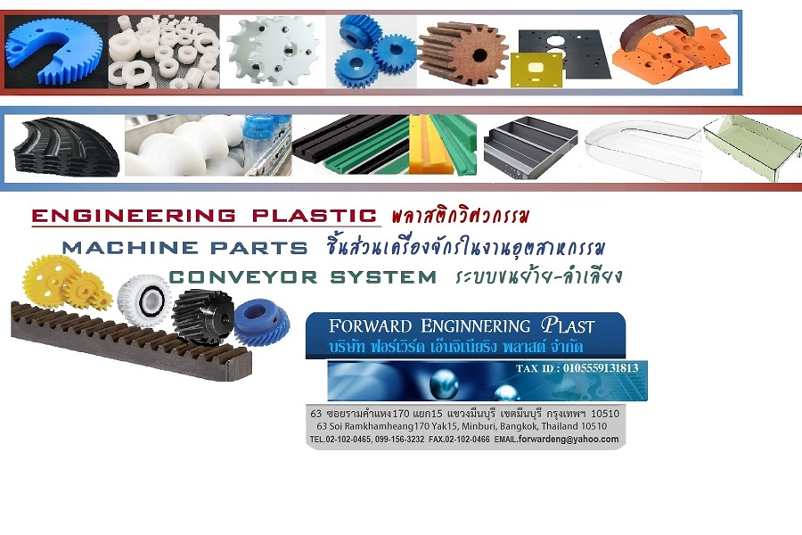 FORWARD ENGINEERING PLAST CO.,LTD.