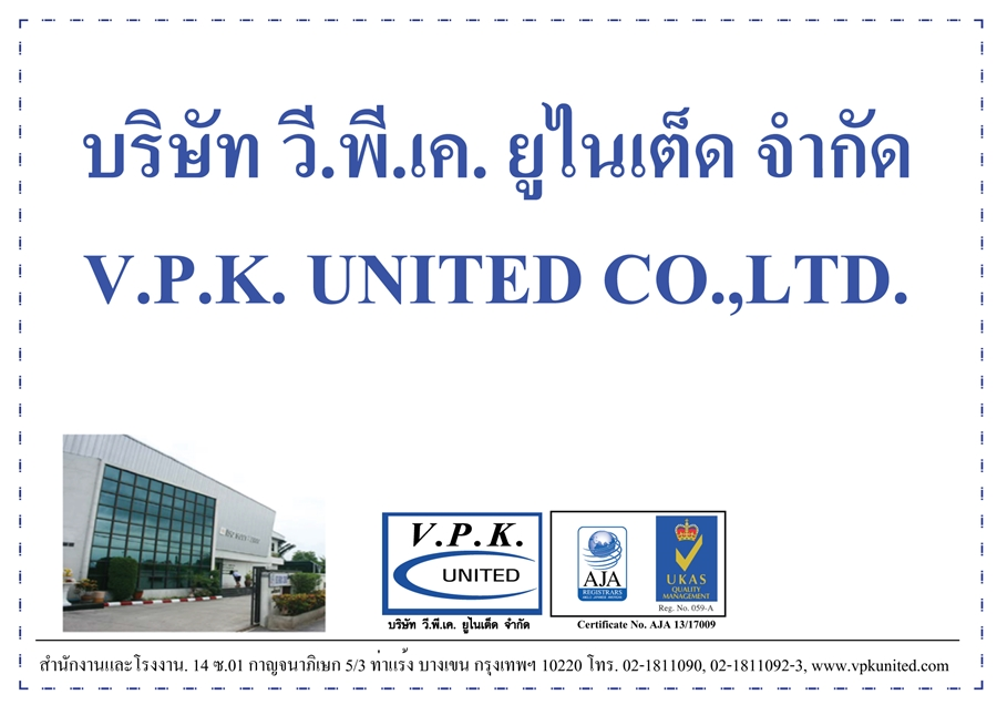 V.P.K. UNITED CO,LTD