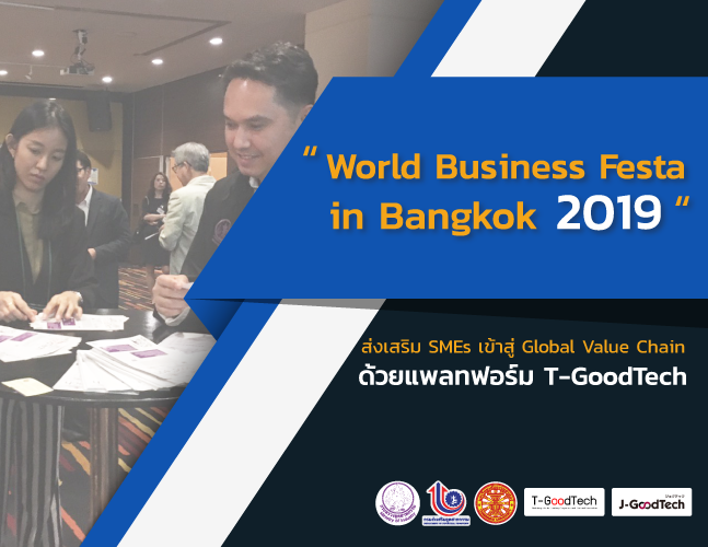 World Business Festa 2019 in Bangkok