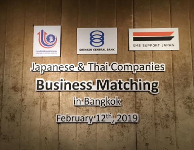 Business Matching in Bangkok