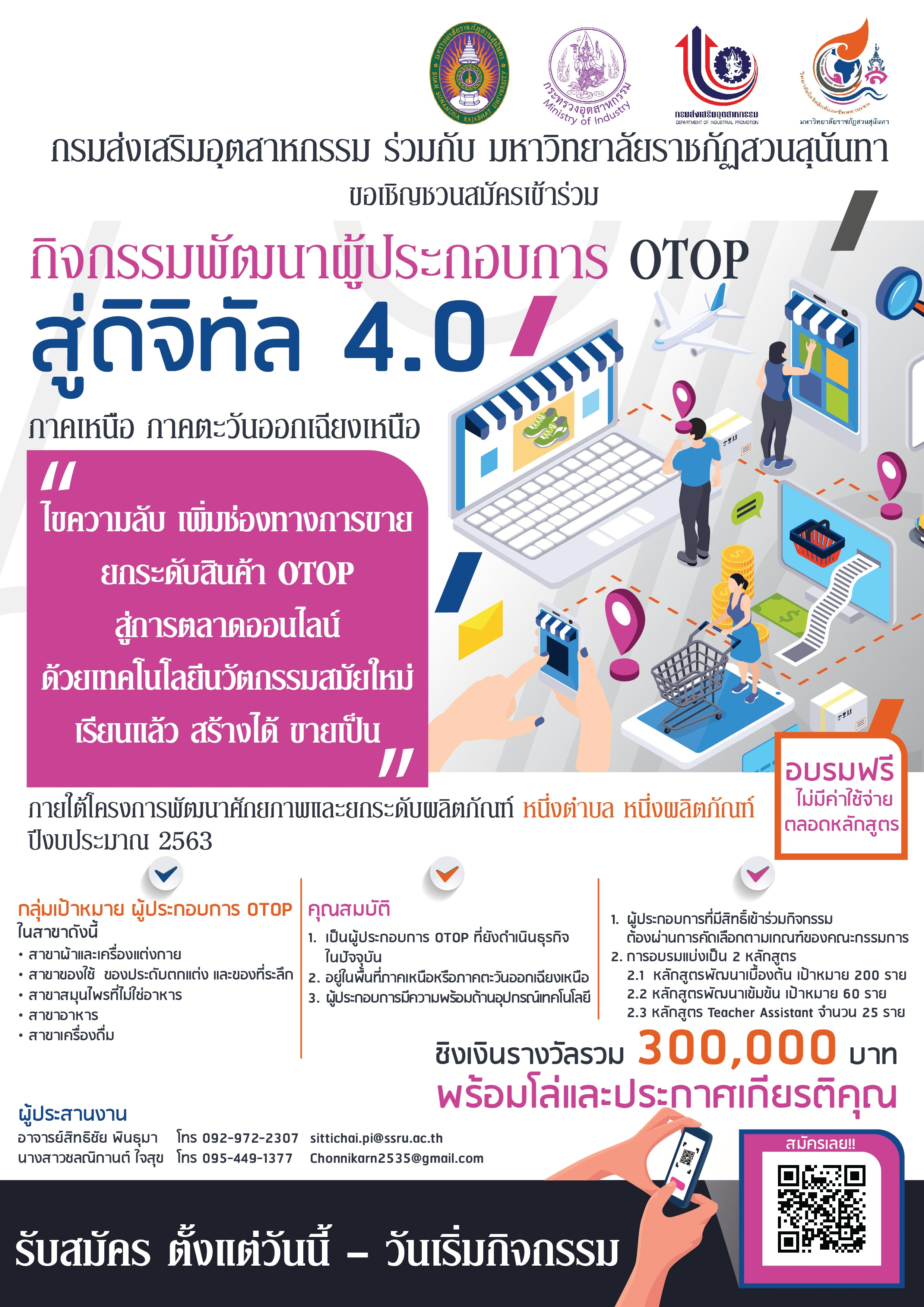 poster otop-01