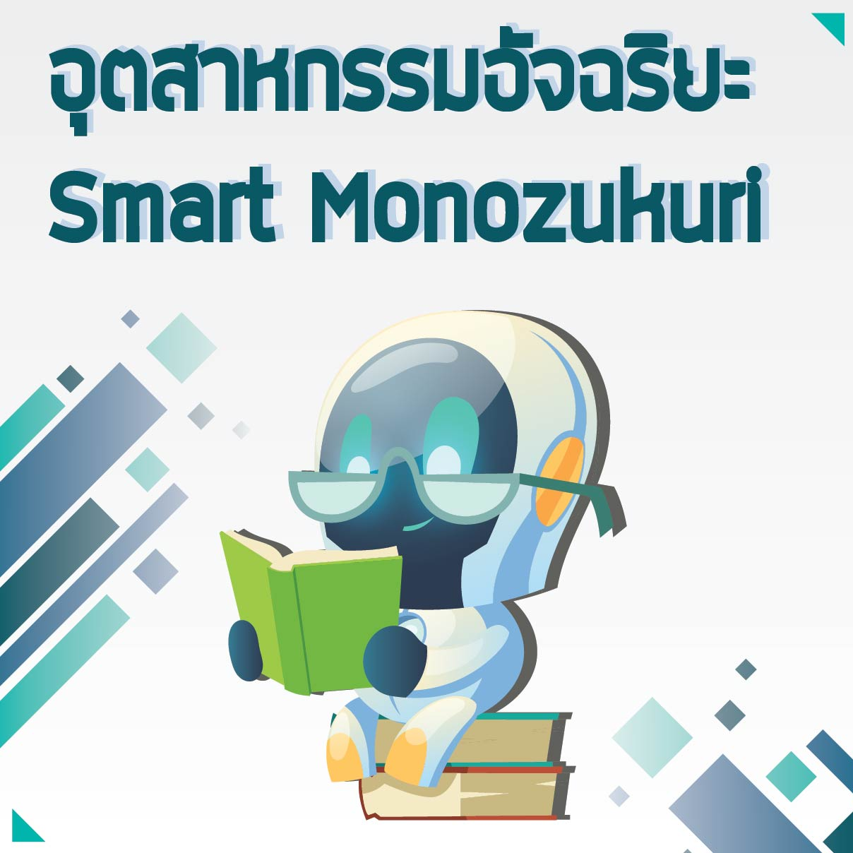 The implement for supporting Smart Monozukuri in Thailand 2020 Seminer