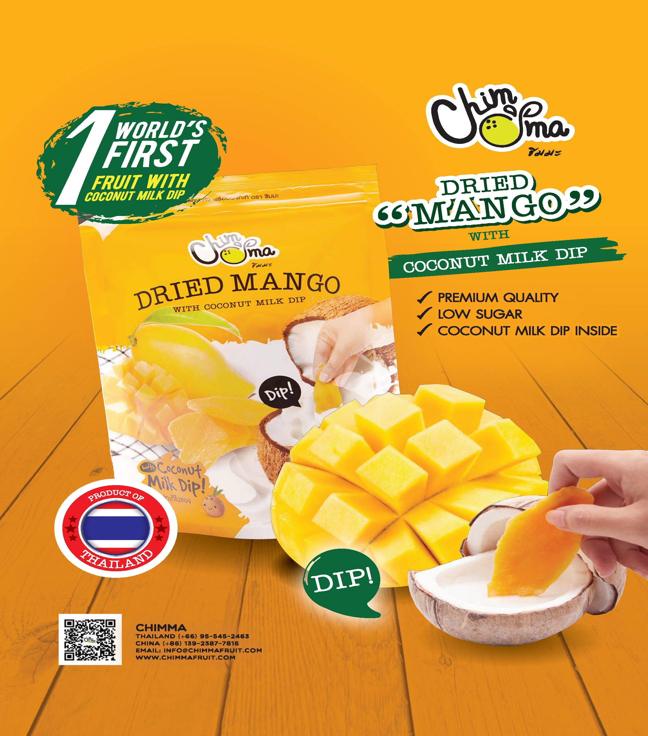 Dried Mango with Coconut Milk DIp