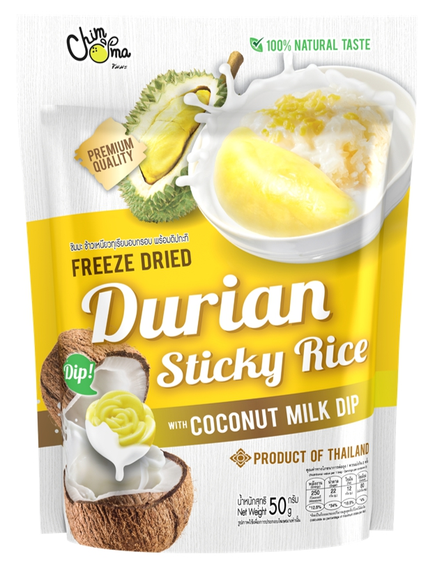 Freeze-Dried Durian Sticky Rice with Coconut Milk Dip