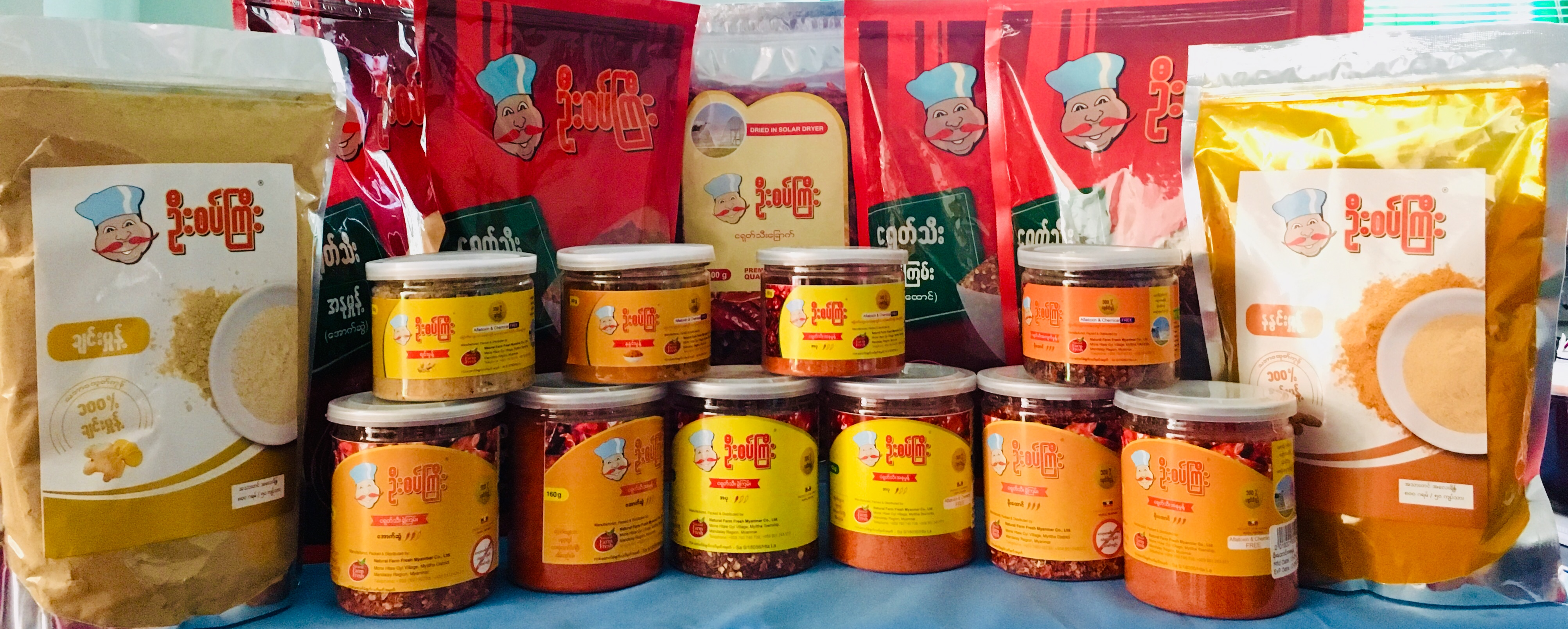 Top Quality, Safe & Hygienic Myanmar Spices