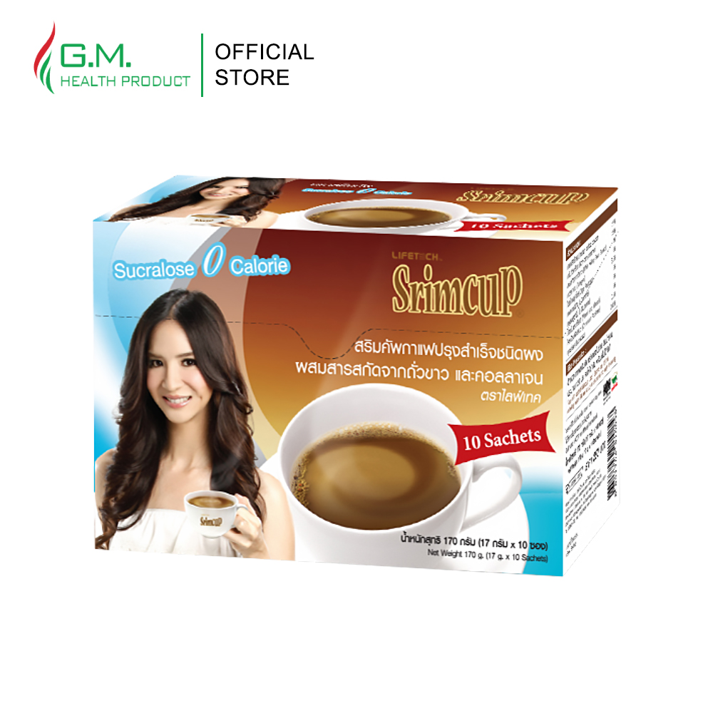 Srimcup Instant Coffee Powder with White Kidney Bean Extract and Collagen (Lifetech Brand)